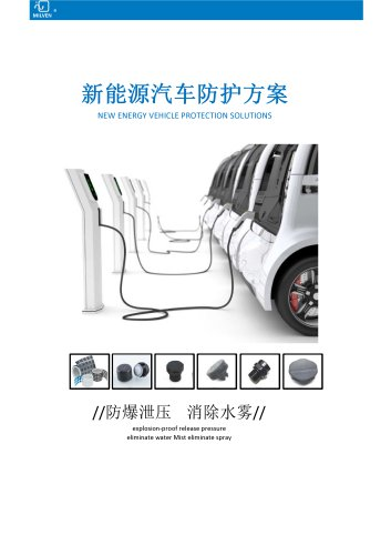 NEW ENERGY VEHICLE Battery Pack Ex-Proof Venting SOLUTIONS