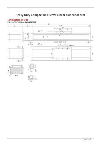 FSL120-TECHNICAL PARAMETER