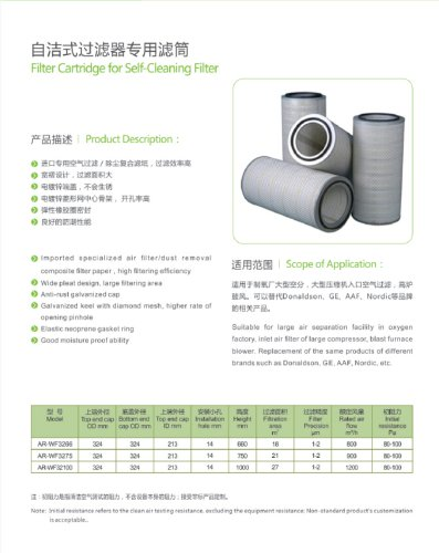 Cylindrical Gas Turbine Air Inlet Filters