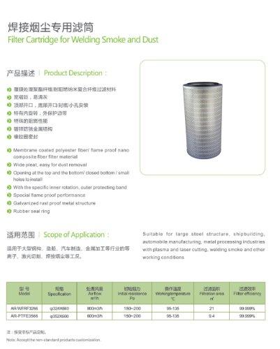 Welding Smoke/Dust Filter Cartridge