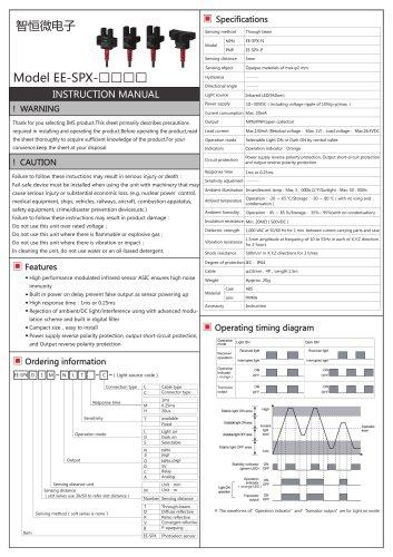 EE-SPX photoelectric sensor