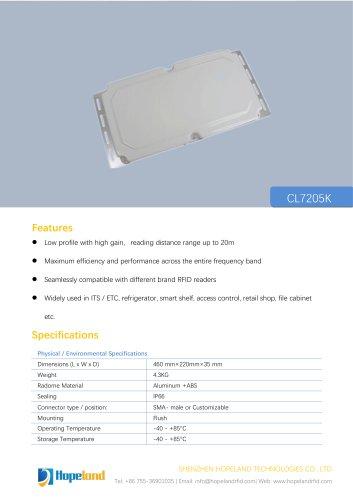 CL7205K 10dBi narrow beam antenna_datasheet