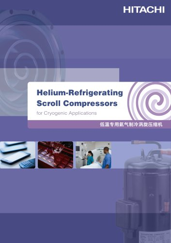 Helium-Refrigerating Scroll Compressors for Cryogenic Applications