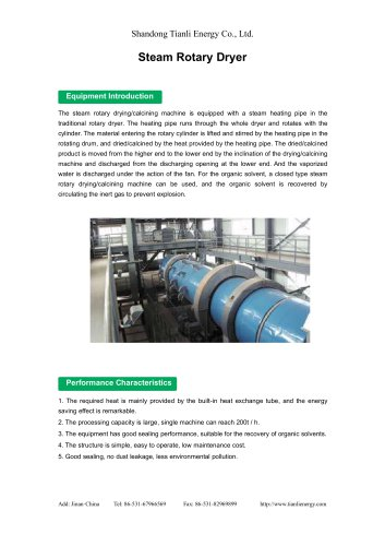Tianli/Steam Rotary Dryer