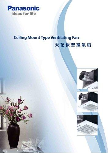 celling mount type ventilating fan
