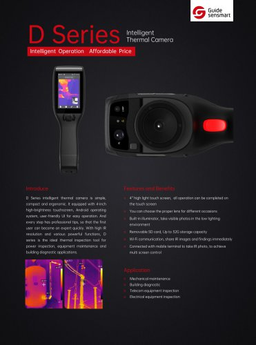 Guide D192M Intelligent Thermal Camera