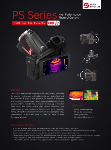 Guide PS600 High Performance Thermal Camera
