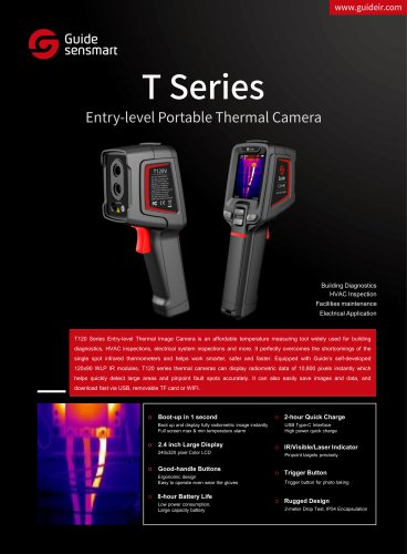 Thermal camera GUIDE T120/T120V