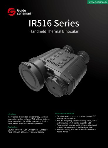 Thermal imaging system GUIDE IR516 Series