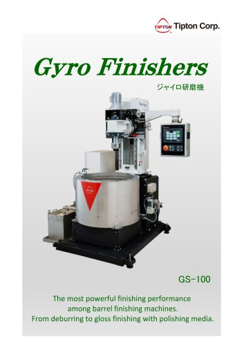 "VERTICAL DISC GRINDING MACHINE ""GYRO FINISHERS"""