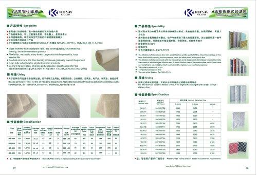 High efficiency Flame retardant filter material-KOSAFILTER