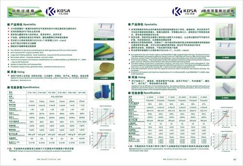 PTE pre-efficiency filter media-KOSAFILTER