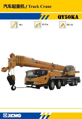 Hot XCMG truck crane 50 ton hydraulic mobile crane QY50KA