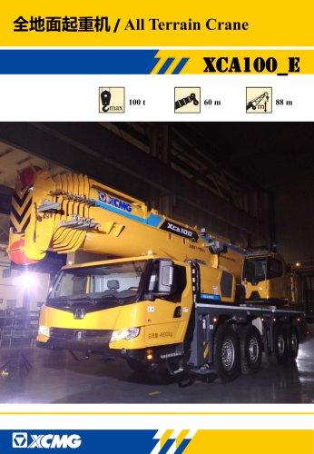 New XCMG All Terrain Crane 100 ton hydraulic mobile crane XCA100_E (Euro stage IV)
