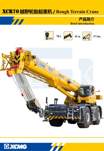New XCMG Rough Terrain Crane 70 ton hydraulic mobile crane XCR70