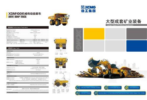 XCMG 100Ton Drive Dump Truck XDM100