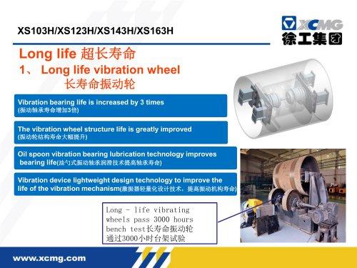 XCMG 12 ton XS123H road roller machine