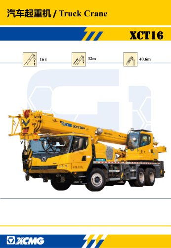 XCMG 16Ton Truck Crane XCT16, New energy-saving hydraulic system with high efficiency, durability and fine control (lifting: 2.5m/min, slewing: 0.1°/s)