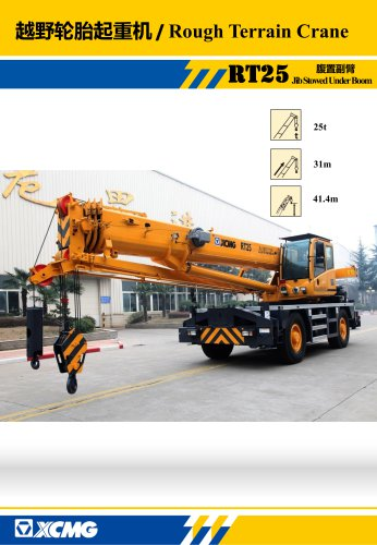 XCMG 25 Ton Rough Terrain Crane RT25 Jib Stowed Under Boom,  4-section boom of 31m and jib of 13m with wide operation range