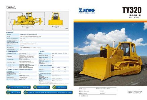 XCMG 257 KW Crawler Bulldozer TY320