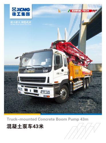 XCMG 43m Truck-mounted Concrete Boom Pump HB43K