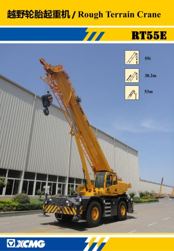 XCMG 55 ton rough terrain crane RT55E with CE