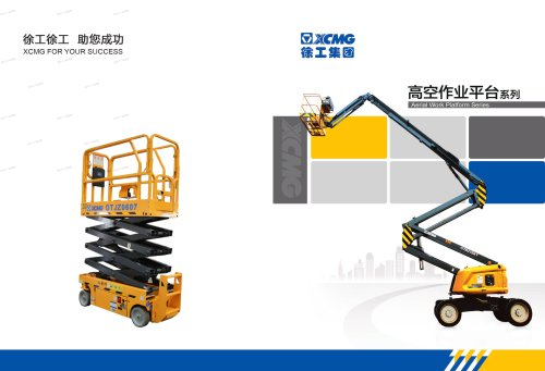 XCMG 6m Scissors lift Aerial Work Platform GTJZ0607E