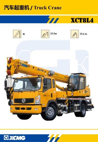 XCMG 8ton Truck Crane XCT8L4, New energy-saving hydraulic system