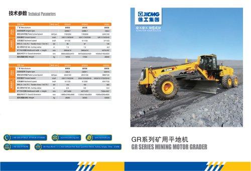 XCMG Mining Motor Grader GR5505