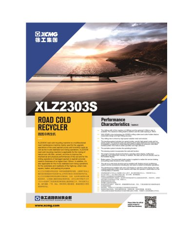 XCMG Official XLZ2303S Road Cold Recycler