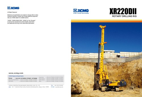XCMG XR220DⅡ Rotary drilling rig