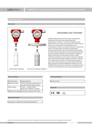Anti-corrossive submersible level sensor with display datasheet LMP633-BCT