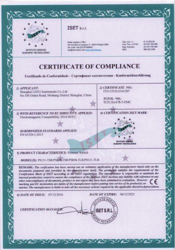 CE certificate -LEEG electronic pressure switch