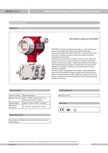 DMP305X-DST absolute pressure transmitter