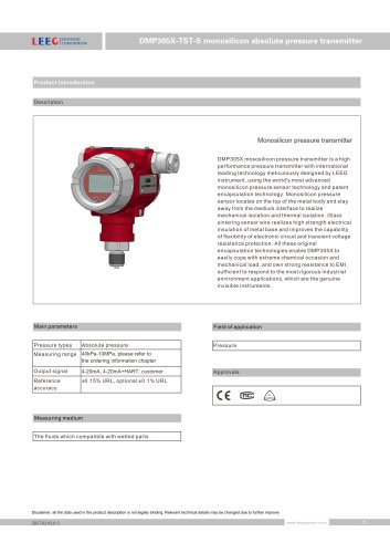 DMP305X-TST high accuracy pressure transmitter