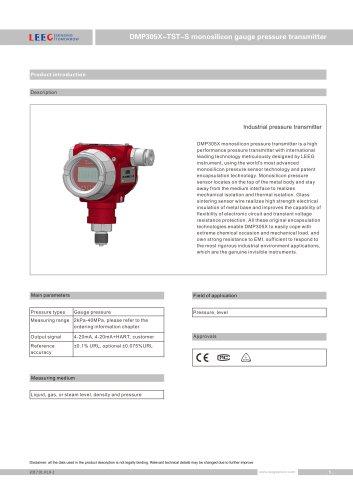 DMP305X-TST high stability gauge pressure transmitter