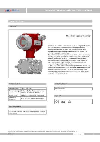 Gauge pressure transmitter (DP type)