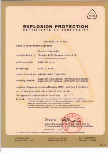 Intrinsic safety certificate for DMP305X pressure transmitter