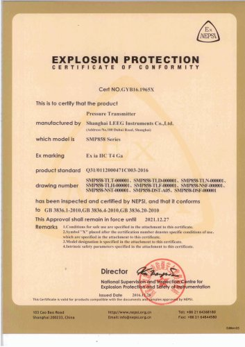 Intrinsic safety certificate for SMP858 diaphragm pressure transmitter