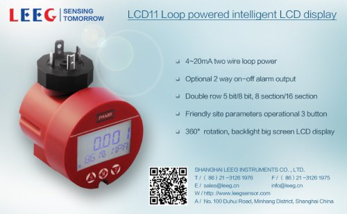 LEEG LCD11 loop powered intelligent LCD display hot selling points