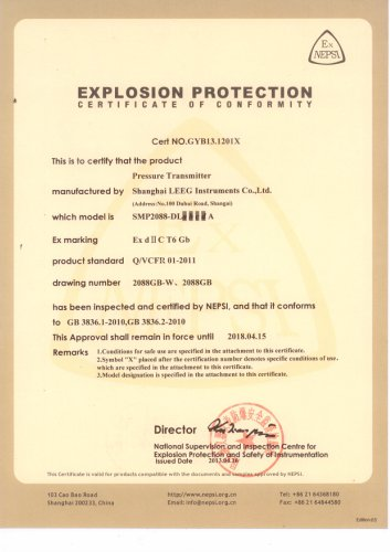 LEEG SMP2088 Standard Pressure Transducer Explosion-proof Certificate