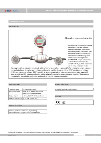 SMP858-NSF hygienic differential pressure transmitter