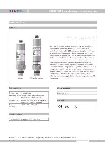 SMP858-TSH-S sanitary diaphragm level sensor