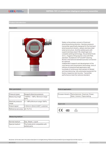 SMP858-TST-S Flange type hydrostatic level transmitter