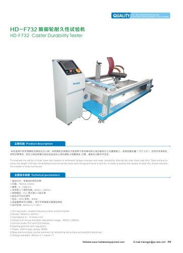 Chair Caster Durability Testing Machine