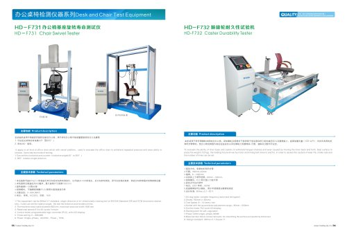 Desk and Chair Test Equipment