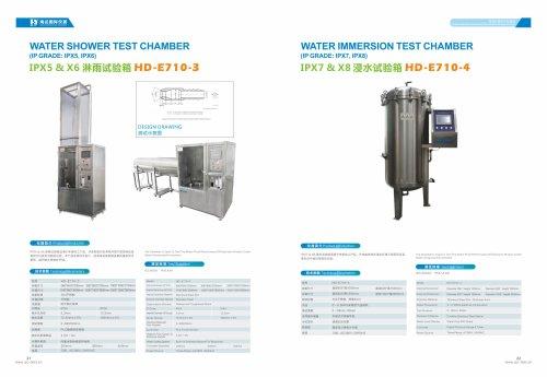 environment test chamber