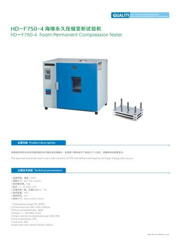 foam permanent compression test machine