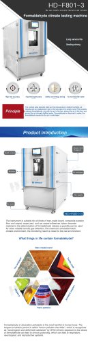 Formaldehyde testing machine