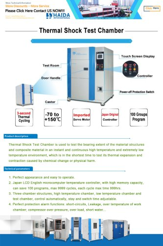 HD-E703 Thermal Shock Test Chamber